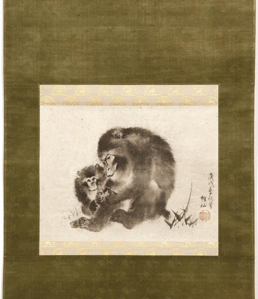 森狙仙の画像 p1_36