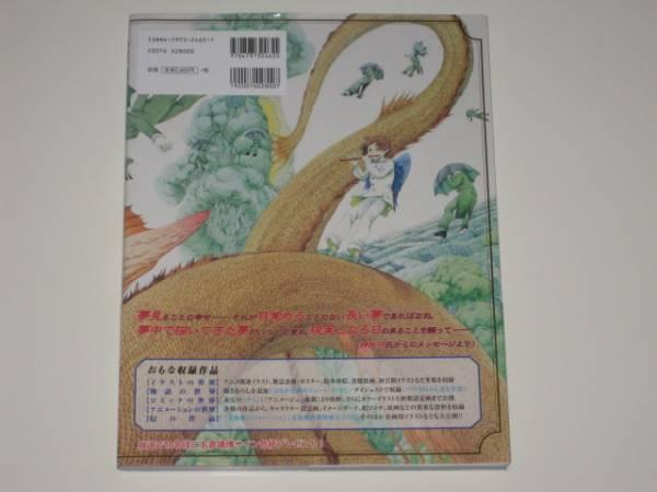 名倉靖博の画像 p1_33