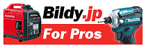 Bildy Japan Supply