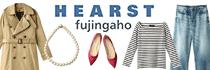 HEARST fujingaho