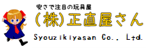 Syouzikiyasan Co., Ltd.