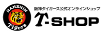 Hanshin Tigers Online Shop