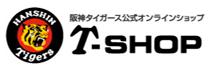 阪神虎隊官方網店