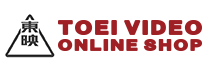 TOEI VIDEO ONLINE SHOP